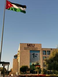 """جامعة الشرق الأوسط تفوز بـ 12 مشروعا ضمن برنامج التبادل الأكاديمي """"ايراسموس بلس"""""""