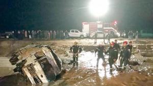 الامن يحذر من خطر تشكل السيول