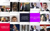 كيف إستقبل الاردنيون خبر وفاة محمد مرسي؟