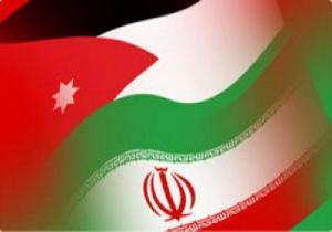 وفد نيابي اردني إلى إيران