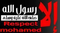 الخارجية الأردنية ترفض توجيه اتهامات مباشرة لفرنسا