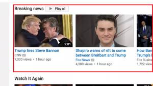 """""""يوتيوب"""" تضيف قسم الأخبار العاجلة لنسختي الويب والمحمول"""