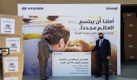 هيونداي الأردن تتبرع بمعدات طبية لمواجهة الكورونا