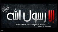 الأردنيون يثورون غضباً نصرةً لرسول الله