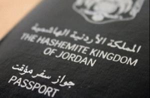 فلسطین النیابیة ترفض مطالب بتجنیس الغزیین