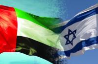 وفد أمني اماراتي زار الكيان الصهيوني
