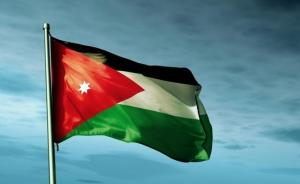 الأردن يتسلم رئاسة المجلس الاقتصادي والاجتماعي العربي