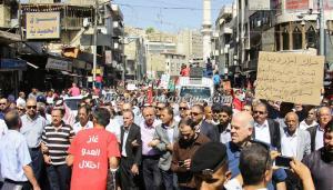 """الالاف في وسط البلد :  """" شعب الأردن يا أحرار   ..  ألغاز الصهيوني عار """" (فيديو و صور)"""