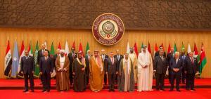 البيان الختامي لقمة عمان