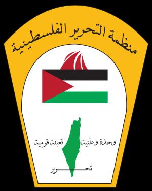 أميركا ترفض تجديد تراخيص مكاتب منظمة التحرير الفلسطينية