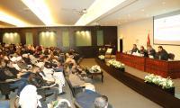 """خبراء في ندوة بـ""""عمان العربية"""" يحذرون من خرق الخصوصية"""
