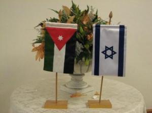 مصدر رسمي اردني: القائمون على المؤتمر الصهيوني نكرات