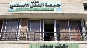 """""""العمل الإسلامي""""  يستهجن محاولات التشويش على الانتخابات"""