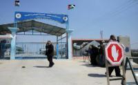 جميع معابر غزة مُغلقة بسبب الأعياد اليهودية