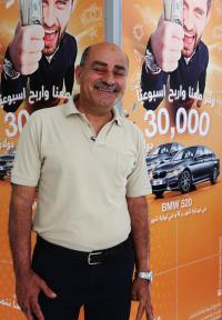 """بنك القاهرة عمان يعلن عن الفائز التاسع ضمن حملة """"كل أسبوع فرحة"""""""