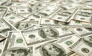 مساعدات أميركية للأردن بقيمة 812 مليون دولار