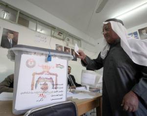 بعثة أوروبية في عمان لمراقبة الانتخابات