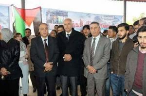 وقفة تضامنية مع القدس في جامعة الإسراء