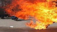 احرق نفسه بعد طلاق زوجته