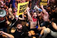 """مسيرات ومظاهرات  ضد """"النتن ياهو """""""
