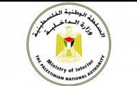 الإفراج عن 57 موقوفا ومحكوما بغزة