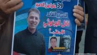 40 عاما على أسر الفلسطيني نائل البرغوثي