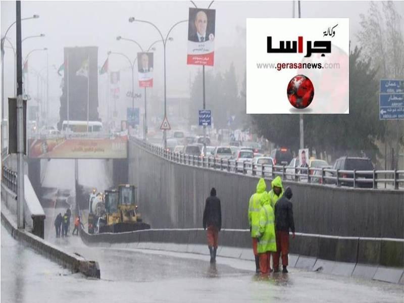 بالصور ...العاصمة عمان تغرق بسبب image.php?token=269a529c5147f7b5253feeab9aa785eb&size=
