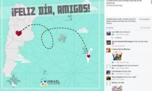 """"""" السفارة الإسرائيلية """" تتنازل عن الجولان والضفة"""