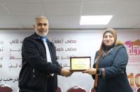 """""""الشرق الأوسط"""" محكّمًا رئيسًا في دوري الّلغة العربيّة العاشر"""