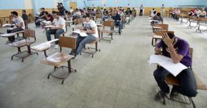 الأغوار  ..  نجاح 50 طالبا من أصل 450