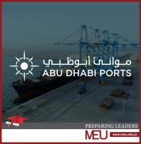 """ريادة أعمال """"الشرق الأوسط"""" يشارك في شهر الابتكار لدولة الإمارات"""