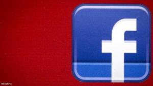 """فيسبوك """"تدفع"""" لمكافحة قرصنة الانتخابات"""