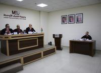 """الدور الوسيط للقدرة التنافسية رسالة ماجستير في """"الشرق الأوسط"""""""