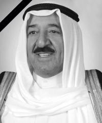 شركة الزرقاء للتعليم والاستثمار تنعى سمو الشيخ صباح الأحمد الجابر الصباح