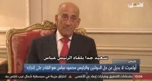 """""""تلفزيون فلسطين"""" يستفز الفلسطينيين باستضافة مجرم الحرب اولمرت"""