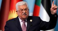 عباس يطالب بمؤتمر دولي للسلام