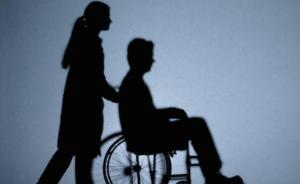 التنمية تنذر وتغلق 14 مركزا لذوي الإعاقة