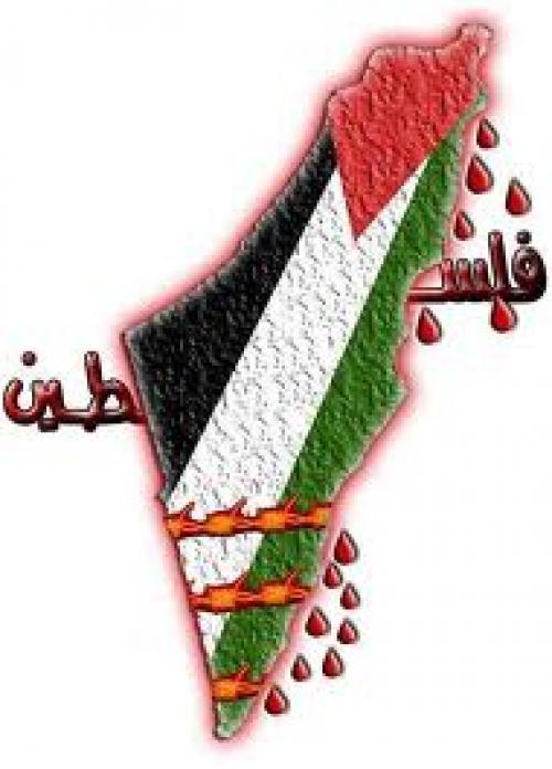 إليكِ...إليكِ...فلسطين Image