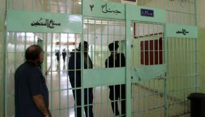 وفاة نزيل من سجن الهاشمية