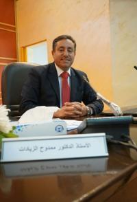 الزيادات عضوا في مجلس امناء جامعة اليرموك