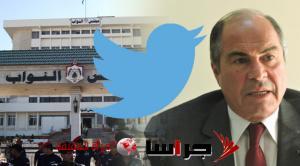 """#مجلس_النواب و#هاني_الملقي يتصدران تغرديات الاردنيين على """"تويتر"""""""