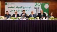 """""""القاهرة عمان"""" يوزع أرباح بنسبة 9% وأسهم مجانية بنسبة 5.56%"""