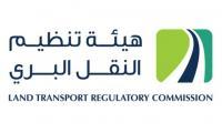 """""""النقل البري"""" تنفذ إجراءات تنظيمية في رمضان"""
