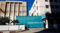 """""""الأونروا"""": نواجه أزمة مالية غير مسبوقة بغزة"""