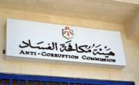 """الحكومة تحيل مخالفة جديدة إلى """"مكافحة الفساد"""""""