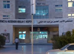 37 إصابة بكورونا بين كوادر مستشفى الأمير حسين