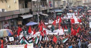 مسيرة حاشدة امام الحسيني الجمعة