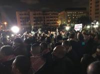 """وقفة احتجاجية قرب """"الرابع"""" رفضاً لورشة البحرين"""