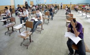 شكاوى من تجاوزات في امتحان التوجيهي بعجلون