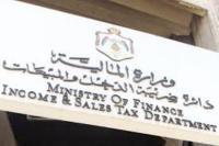الحكومة تستفتي حول قانون الضريبة (روابط)